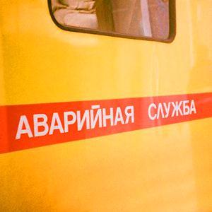 Аварийные службы Староюрьево