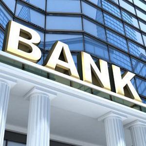 Банки Староюрьево