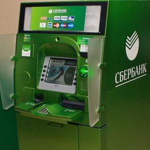 Банкоматы Староюрьево