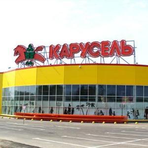 Гипермаркеты Староюрьево