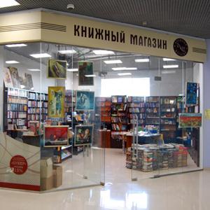 Книжные магазины Староюрьево