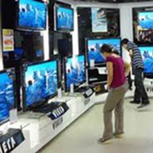 Магазины электроники Староюрьево
