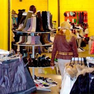 Магазины одежды и обуви Староюрьево