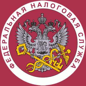 Налоговые инспекции, службы Староюрьево