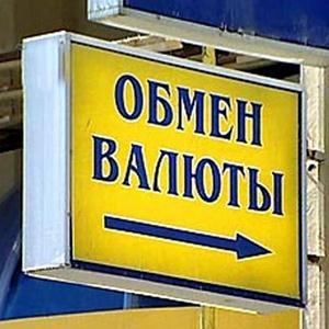 Обмен валют Староюрьево