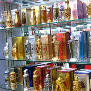 Парфюмерные магазины Староюрьево