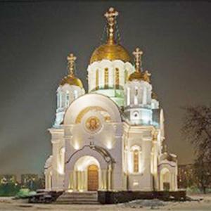 Религиозные учреждения Староюрьево