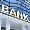 Банки в Староюрьево