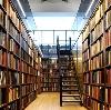 Библиотеки в Староюрьево