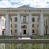 Дворцы и дома культуры в Староюрьево