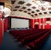 Кинотеатры в Староюрьево