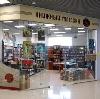 Книжные магазины в Староюрьево