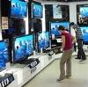 Магазины электроники в Староюрьево