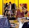 Магазины одежды и обуви в Староюрьево