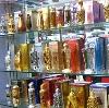 Парфюмерные магазины в Староюрьево