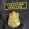 Судебные приставы в Староюрьево
