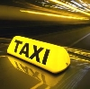 Такси в Староюрьево