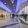 Торговые центры в Староюрьево