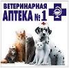 Ветеринарные аптеки в Староюрьево