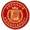 Военкоматы, комиссариаты в Староюрьево