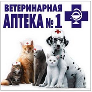 Ветеринарные аптеки Староюрьево