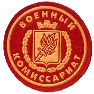 Военкоматы, комиссариаты Староюрьево